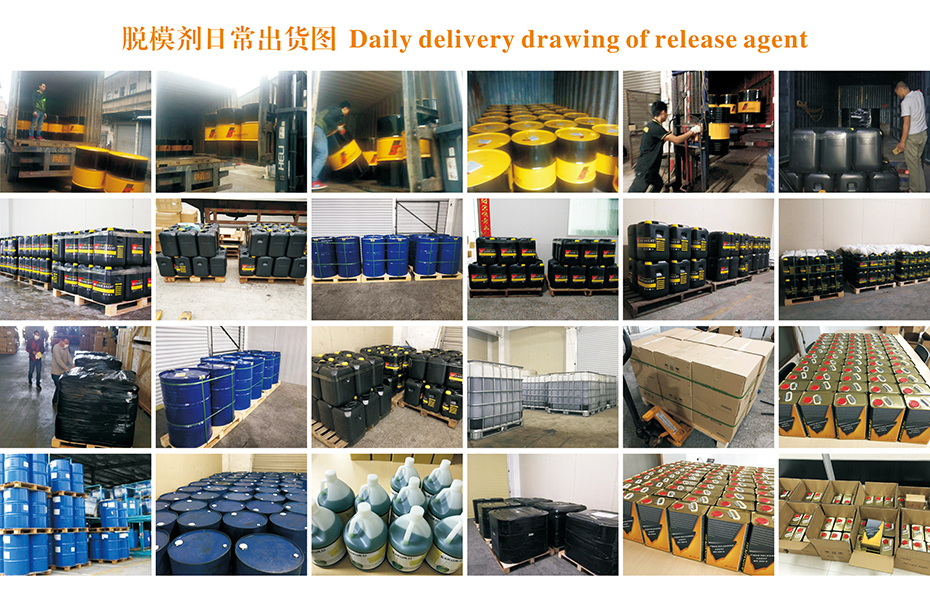 mold release agent manufacturing
